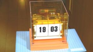 パタパタ電波時計